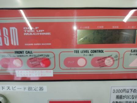 コロナウイルス感染対策として抗菌テープを貼っております。